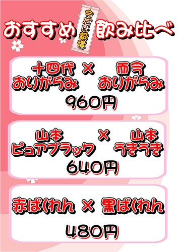 s-①_01